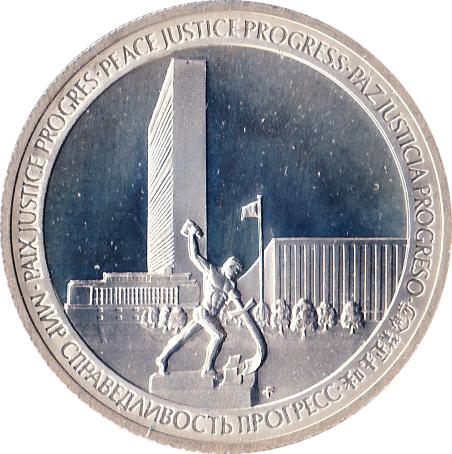 1970 United Nations 25th Anniversary Sterling Silver Medal