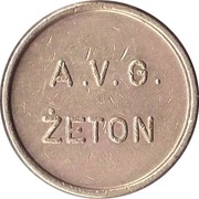 Token - Video Gry NR 739 – reverse