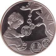 Token - National Bank of Ukraine (Children's Drawing Contest) – reverse