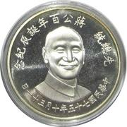 Medallion - Chiang Kai-shek Centenary – obverse