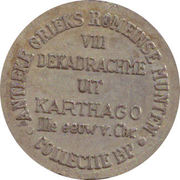 Token - Collectie BP (VIII; Dekadrachme uit Karthago) – reverse
