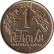 1 Hetman (Kyivshchyna) – obverse
