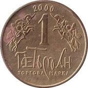 1 Hetman (Ivan Mazepa) – obverse
