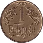 1 Hetman (SubCarpathian Rus) – obverse