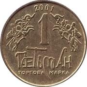1 Hetman (Baida Vyshnevetsky) – obverse