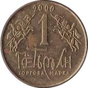 1 Hetman (Independent Ukraine monument) – obverse