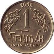 1 Hetman (Bohdan Khmelnytsky) – obverse