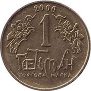 1 Hetman (Pavlo Poloubotok) – obverse