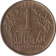 1 Hetman (Kyi, Schek, Choriv and sister Lybid) – obverse