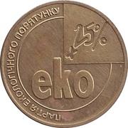 Token - Eko + 25% – reverse