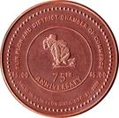 5 Dollars - Flin Flon, Manitoba – reverse