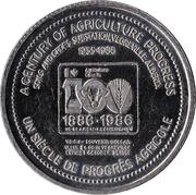 Souvenir Dollar - Vegreville, Alberta – reverse