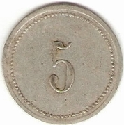 5 Francs M F - Manufacture Française d'Armes et cycles - Saint-Etienne [42] – reverse