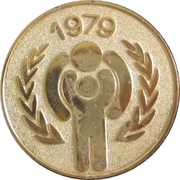Medallion - 1979 International Year of the Child – reverse