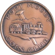 Medal - Port Moody Coin Club – reverse