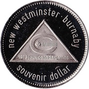 Souvenir Dollar - New Westminster and Burnaby, British Columbia – obverse