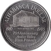 Athabasca Dollar - Athabasca, Alberta -  reverse