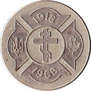 Medallion - 50th Anniversary of the Ukrainian Greek Orthodox Church of Canada – obverse