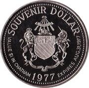 Souvenir Dollar - Chatham, Ontario – reverse