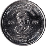 1 Dollar - Fort St. John, British Columbia – obverse