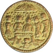 RamaTanka - Jagannath, Puri – reverse