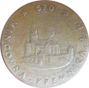 Token - Kremnica Mint (FINEX 1998) – obverse