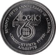 Medallion - Ukrainian Cultural Heritage Village, Alberta – obverse