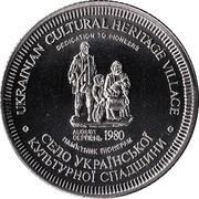 Medallion - Ukrainian Cultural Heritage Village, Alberta – reverse
