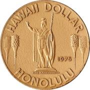 Hawaii Dollar (Honolulu) – reverse