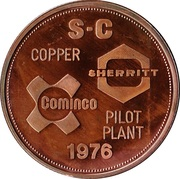 Sherritt Mint Medallion - Sherritt-Cominco Pilot Plant – obverse