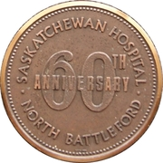 Medal - Saskatchewan Hospital 60th anniversary – obverse