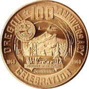 So-Called Dollar - Oregon Centennial Celebration (Eugene, Oregon) – reverse