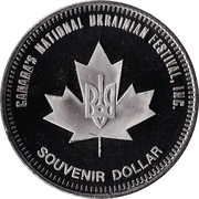 Souvenir Dollar - Dauphin, Manitoba – reverse