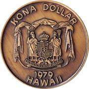 Kona Dollar (Kona Coast) – obverse