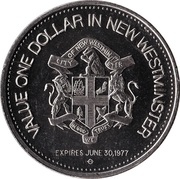 Souvenir Dollar - New Westminster, British Columbia – obverse