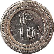10 Centimes - FP – reverse