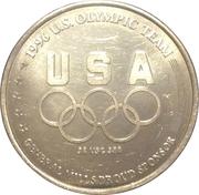 Token - Atlanta 1996 US Olympic Team, General Mills Sponsor (Rowing) – reverse