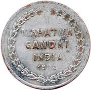 Token - Mahatma Gandhi – reverse