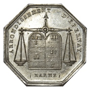 Notaries of the 19th century - Notary of Epernay (Marne) – obverse