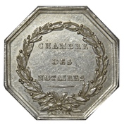 Notaries of the 19th century - Notary of Epernay (Marne) – reverse