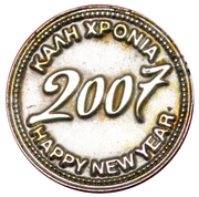 New Year Token - Zopras 2007 – obverse