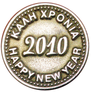 New Year Token - Zopras 2010 – obverse