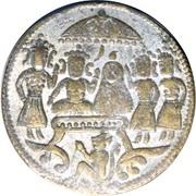 Temple Token Ramatanka – reverse