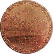 10 Kronor - Stockholm (Stockholms stadion/Stockholms stadshus) – obverse
