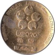 Token - Expo'70 (Osaka, Toshiba Pavillion) – obverse