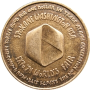 1 Dollar - Spokane EXPO'74 – obverse