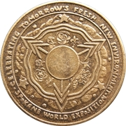 1 Dollar - Spokane EXPO'74 – reverse