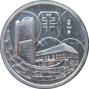 Kremnica Mint Token - Euro Naša Mena – reverse
