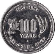 1 Centennial Dollar - Rural Municipality of Shell River, Manitoba – obverse