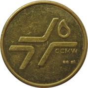 Token - A. S. Z. (OCMW) – reverse